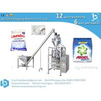 China New design packing machine for laundry powder ,washing powder,detergent powder,laundry detergent ,powder cleaner on sale