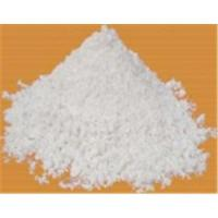 Quality Calcium Carbonate (Light/Dense) wholesale