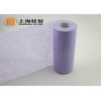 China Hot sale nonwoven cleaning cloth fabric wholesale on sale