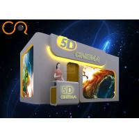 China High Power 7d Cinema Simulator , 7d Movie Experience For Shopping Mall on sale