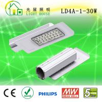 Quality 30w 25w Led Street Light Road Lamp Cool White 85-265v Energy Efficient wholesale