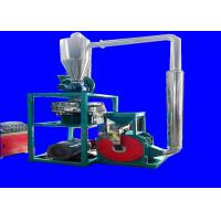 Quality 37KW PVC Grinding Pulverizer Machine , Vibration Plastic Milling Machine wholesale