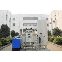 Quality LNG Liquefaction Production Line PSA Nitrogen Generator with BV Certificate wholesale