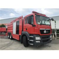 Buy cheap Piston primer pump foam fire truck 304 high quality 304 high quality stainless from wholesalers