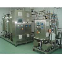 Buy cheap Pharma Fluid Bed Granulator Mobile Cip Unit , Stainless Steel Sanitary Cip Station from wholesalers