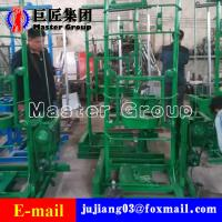 Quality Small automatic water borehole drilling machine with high quality for sale wholesale