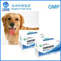 China Medical Grade Marbofloxacin Injection For Dogs and Cats , Low Toxic and No Side Effect on sale