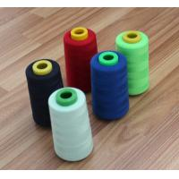 Quality Fashion sewing thread polyester fiber yarn wholesale