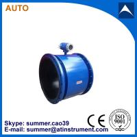 China Wholesale of electromagnetic flow meter on sale
