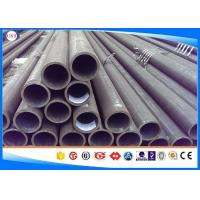 Quality Engineering Alloy Steel Tube , A335 P9 Boiler Pipes High Temperature Service Usage wholesale