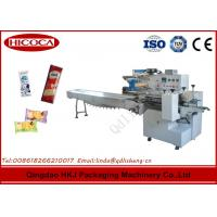 China Horizontal Snack Food Packaging Machine For Ice Cream Bar / Quick Frozen Food on sale