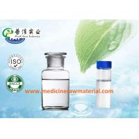 Quality CAS 2897-60-1 Octyltriethoxysilane Gamma Butyrolactone 97% Purity For Surface Modifier wholesale