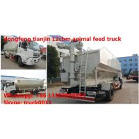 Buy cheap dongfeng tianjin 170hp 12cbm bulk feed delivery truck for sale, electronic system poultry feed pellet transportd truck product