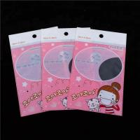Quality Opp/Cpp Printing Customized Promotional Packaging Clear Plastic Bag For Cosmetic wholesale