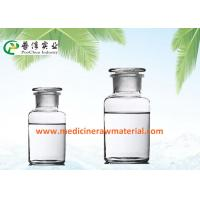 Quality CAS 4484-72-4 Dodecyltrichlorosilane Transparent Liquid For Coatings / Silicone Polymers wholesale