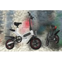 Quality Adjustable Folding Electric Bicycle , Lightweight Electric Bike 120KG Load wholesale