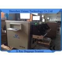Quality Small Size Duel Energy X Ray Baggage Scanner SF5030C Use For Hotel Detection wholesale
