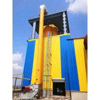 Quality Turnkey Project Spray Tower Detergent Powder Production Line With Low Density wholesale