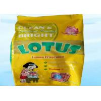 Quality Lemon Perfume Strong Cleaning Washing Detergent Powder With Rich Foaming wholesale