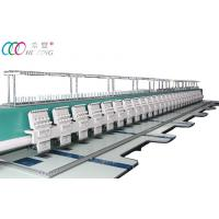 Quality 24 Head 1200RPM High Speed Computerized Embroidery Machine With Dahao 366 8 LCD wholesale