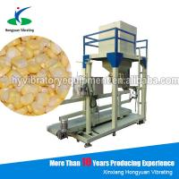Quality rationed weighing sweet yellow corn seed packaging machine price wholesale