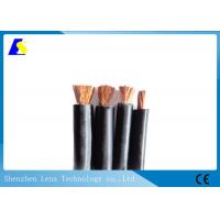 China Rubber / PVC Sheath Welding Machine Cable Flexible Arc Welder Leads Double Insulated on sale