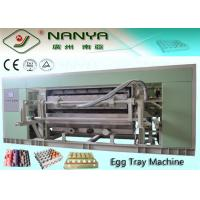 China Fully - Auto Egg Tray Production Line Single Layer Drying Line 6000Pcs/H on sale