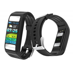 Quality Multiple Sport Sleep Monitor 32M Healthcare Smart Watch wholesale