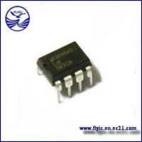 Buy cheap LM567CN Tone Decoder NSC from wholesalers
