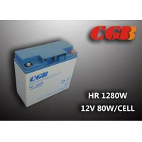 Quality Non Spillable Valve Regulated Lead Acid Rechargeable Battery 12v 18ah UPS EPS Power Supply wholesale