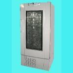 Quality Blood Bank Refrigerator wholesale