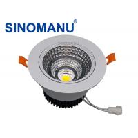 China 20W Cool White LED Downlights , Shopping Mall Shallow Depth LED Downlights on sale