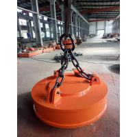Buy cheap DC 220V Electromagnetic Lifting Device High Frequency For Crane Machine from wholesalers