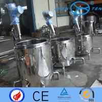 Quality Cold  Hot Chemical Liquid Mixing Tanks With Agitators 50L - 10T wholesale