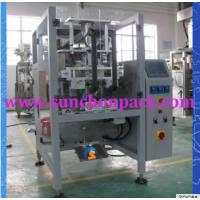 Dry Fish Sardines Plastic Vertical Packaging Machine For Food Industry