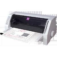 Quality FP-700k+ High Speed & Reliable 24-Pin Narrow Carriage Flatbed Impact Printer wholesale