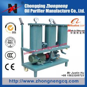 Quality Portable oil purifier / Waste oil filtration plant / High effection oil filtering / best oil purification machine JL-100 wholesale