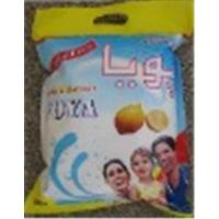 China washing powder--high foam and strong fragrance on sale