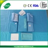 Quality free sample ! Disposable surgical Sterile Individual Use Disposable Extremity Pack wholesale