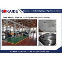 Quality 180 M/Min Flat Drip Irrigation Pipe Production Line With Siemens Servo Motor wholesale