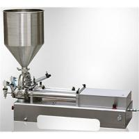 Quality VRJ--SGF Double Heads Ointment Filling Machine wholesale