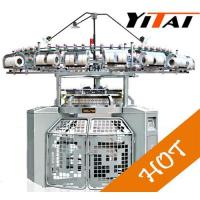 China Fleece Circular Knitting Machine on sale