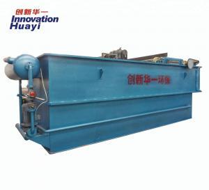 Quality 1-300 m3/h Sewage Treatment Plant , Carbon Steel Dissolved Air Flotation System wholesale