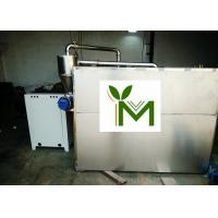 Quality Micro Powder Universal Milling Machine 304 Stainless Steel Adjustable Fineness wholesale