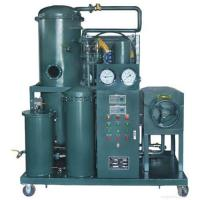 Quality Waste hydraulic oil purification,oil purifier wholesale