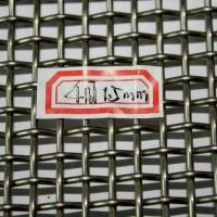 """Quality Coarse Stainless Steel Mesh, 4Mesh SS304 SS316 Woven 0.059"""" Wire 48"""" Wide wholesale"""