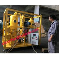 Quality Insulating oil regenerationp plant, Transformer oil recycling purifier with ABB motor pump wholesale