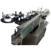 China Automatic label making machine for Daily-Goods,  beverage, pharmaceuticals on sale
