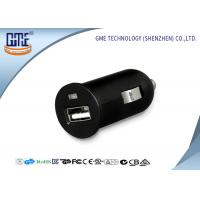 Cheap Portable USB Car Charger Single Port Switching Power Adapter 5V 1A for sale