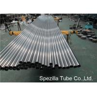Quality TP304L ASTM A270 Stainless Steel Sanitary Pipe 3'' X 0.065'' X 20'' with OD / ID 320 Grit Polish wholesale